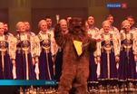 Омский русский народный хор отмечает 65-летие