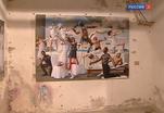 Эфир от 18.12.2015 (19:30)