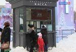 Театральные киоски в Москве сносить не будут