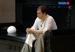В Театре имени Ермоловой состоялась премьера спектакля