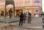 Есть ли место музыкантам на улицах Москвы? Теме посвятили пресс-конференцию
