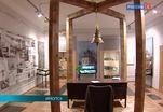 Выставка о творчестве Валентина Распутина открылась в Иркутском краеведческом музее