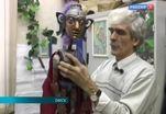 Международный день кукольного театра отмечают в Омске