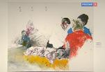 В Москве открылась выставка современного визуального искусства