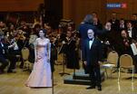 В Доме музыки прошел юбилейный вечер Сергея Лейферкуса