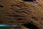 Близ Флоренции обнаружен камень с надписями этрусков