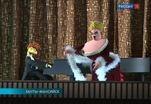 Театр кукол имени Сергея Образцова отправился на гастроли в Сибирь