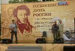В нашей стране сегодня отмечается Пушкинский день