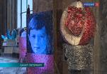 В Исаакиевском соборе в Петербурге открылась выставка «Имперская Россия»