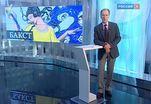Эфир от 11.06.2016 (17:00)