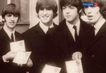 51 год назад впервые в истории королевства орденами Британской империи были награждены The Beatles