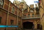 В центре Петербурга началась реставрация особняка Александра Кельха