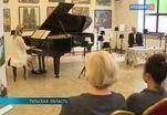 Неделя французской культуры впервые проходит в Поленово