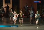 В Челябинске проходит балетный форум