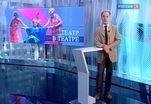 Эфир от 02.07.2016 (17:00)