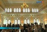 Здание бывшей городской думы Петербурга станет культурным пространством