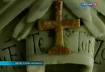 Над могилой Христа в Иерусалиме обнаружена неизвестная плита