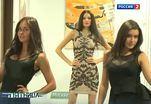 Эфир от 24.08.2012