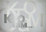Эфир от 14.10.2012