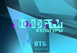 Эфир от 19.10.2012 (23:30)
