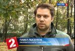 Эфир от 09.10.2012