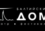 Новости культуры. Эфир от 24.10.2012 (15:30) Фестиваль