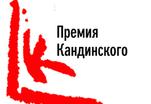 Эфир от 12.09.2013 (23:40)