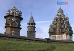 Церковь Преображения в Кижах стала выше на два метра