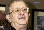 Прощание с Борисом Стругацким пройдет 23 ноября