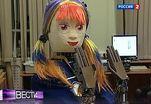 Эфир от 20.11.2012