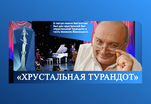 Эфир от 26.11.2012 (23:30)