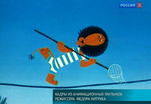Сегодня в России отмечают День анимации