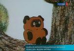 Эфир от 03.12.2012 (19:30)