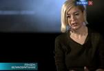 Элизабет Прайс - лауреат Тернеровской премии