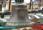 Эфир от 19.12.2012 (23:30)