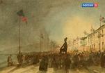 Саратовский художественный музей представляет в Москве выставку графики Алексея Боголюбова