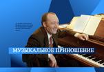 Эфир от 11.12.2012 (10:00)