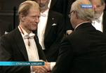 Эфир от 10.12.2012 (23:30)