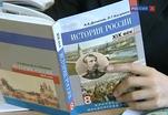 Второй Всероссийский съезд учителей истории - площадка для дискуссий