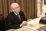 Геннадий Рождественский посвящает в тонкости профессии следующее поколение