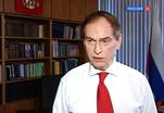Эфир от 18.12.2012 (15:40)