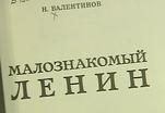 Эфир от 19.12.2012 (10:00)