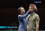 Немецкий хореограф переосмыслил