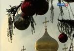 Эфир от 24.12.2012 (19:30)