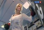 Эфир от 26.12.2012
