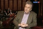 Эфир от 26.12.2012 (10:00)
