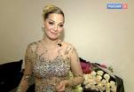 Мария Максакова отпраздновала Рождество на сцене Дома музыки