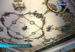 Эфир от 27.12.2012 (15:40)
