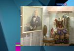 Эфир от 16.01.2013 (19:30)