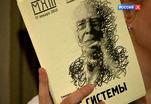 Эфир от 17.01.2013 (23:30)